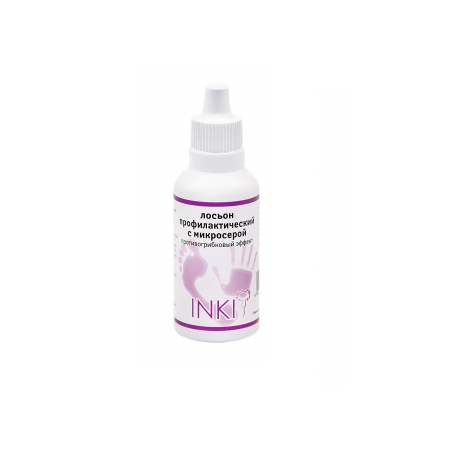 Лосьон профилактический с микросерой противогрибковый эффект